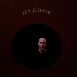 """Cabine"" d'Ibn Jubayr"