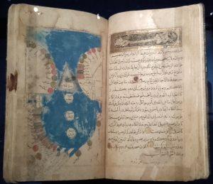 """""""Carte de la Méditerranée"""", Kitâb al-masâlik wa'l-mamâlik (Livre des routes et des royaumes), al-Istakhrî, Ispahan (?), Iran, 1306-1307. Encre, or, argent et gouache sur papier."""