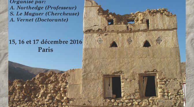 Colloque : «L'espace habité en Dâr al-Islâm», Paris, INHA, 15-17/12/2016